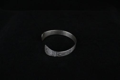 Tribal Motif Silver Artisan Bracelet